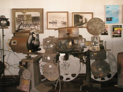 Sun Theatre Broome original gear