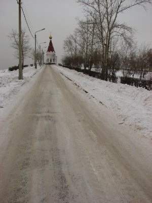 Road to the Chapel of St Parasceva Pyatnitsa