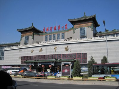 Hongqiao Pearl Market