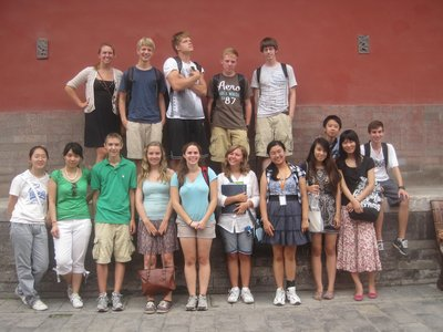 My Chinese Class and Teachers