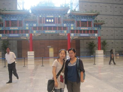 Me and my Host Sister at Beijing Musuem