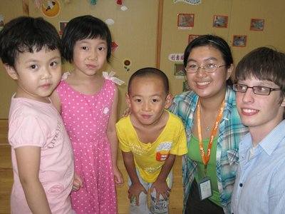 Me, Sean, and some of the kids at the Kindergarten