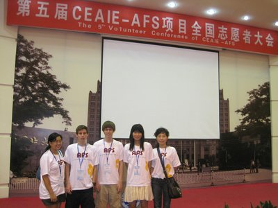 Me, Brett, and Sean with our Chinese Teachers at the CEAIE-AFS Conference, Hebei University