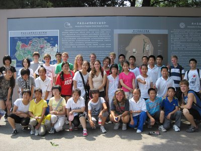 The Wuzhong Students with American Exchange Students