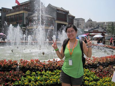 Me at a Fountain in Qianmen