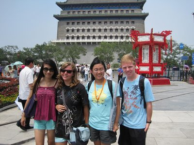 Qianmen with Kyle, Becca, and Angelique