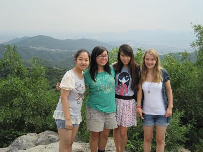 Henan, Me, Angelique, and Carrie on Xiangshan (Xiang Mountain)