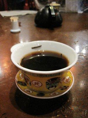 80 YUAN TEA. :O