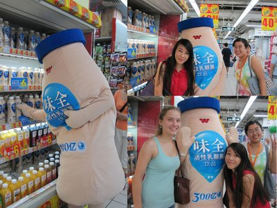 Chinese Milk-man =)