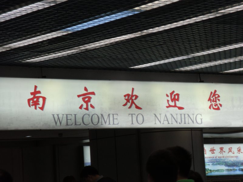 Nanjing Lukou Airport's Welcome Sign
