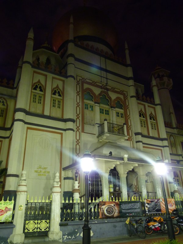 Mosque, Arab Street