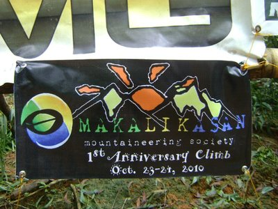 banner-mak