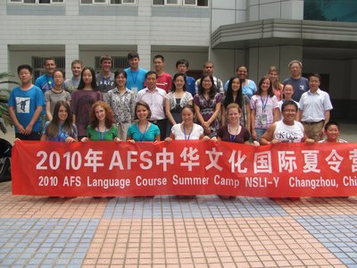 Changzhou AFS students, teachers & volunteers