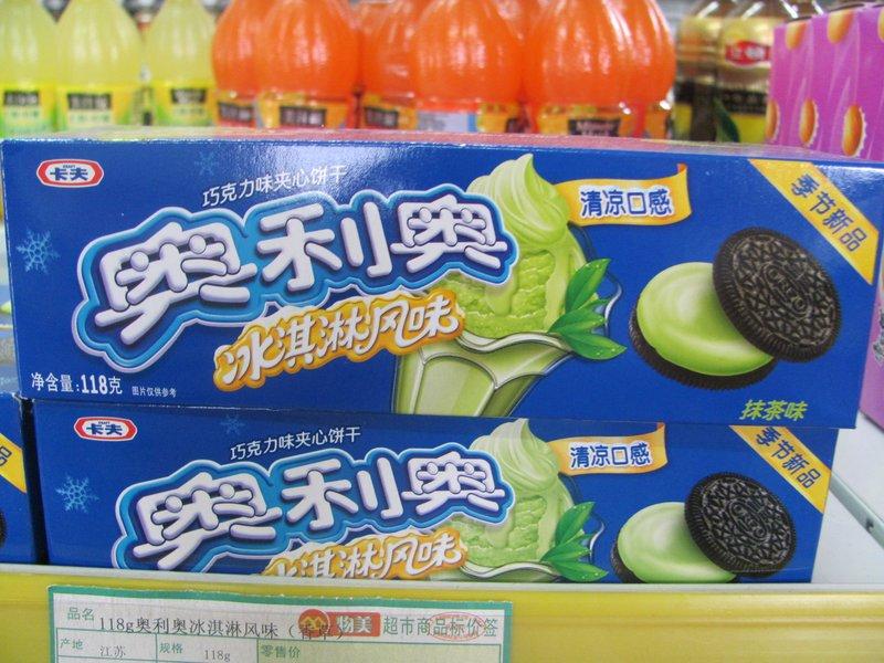 Green Tea Ice Cream Oreos