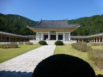 Namsan Mountain - Unification Hall