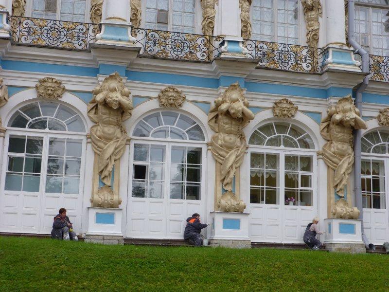 Ekaterininsky Palace