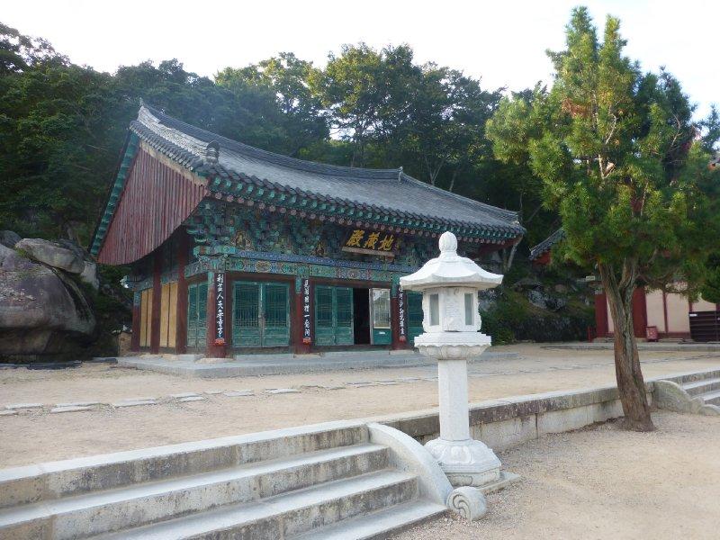 Beomeusa Jogyemun Temple