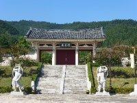 Namsan Mountain - Unification Hall