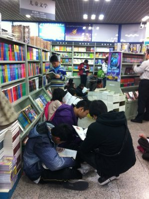 tiyuxilu_bookshop.jpg