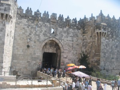 entrance to Damascus Gate in the Old City