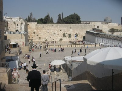 The Western Wall (view from the entrance)