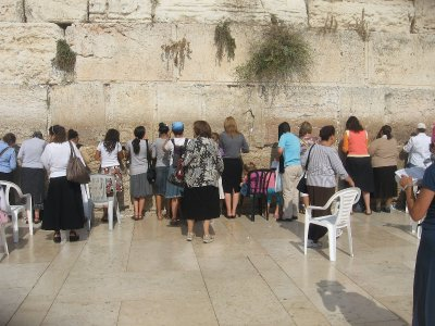 The Western Wall (women's side)