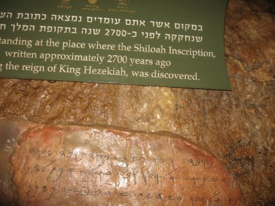 2700 year old inscription towards end of Hezekiah's Tunnel