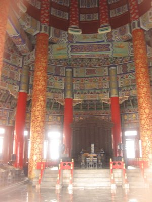 Inside one of the Temple of Heaven worship centers