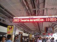 India_blog1_015.jpg