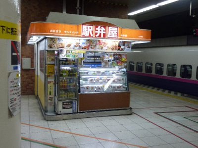 A food stall at the Narita train station