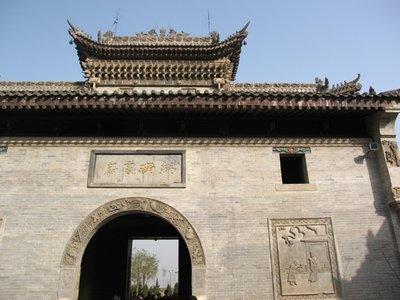 Guan_Zhong_1.jpg
