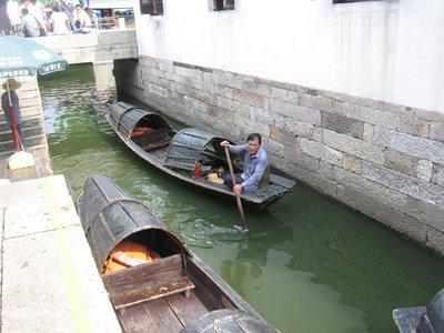 Wupeng Boat 1