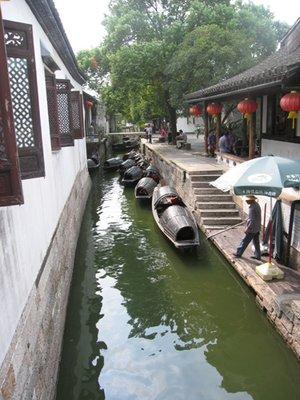 Wupeng Boat 3