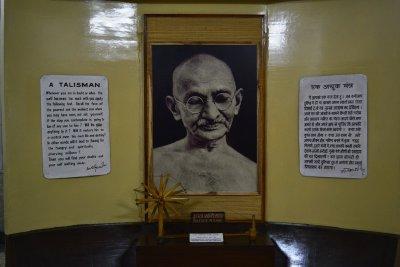 The National Gandhi Museum