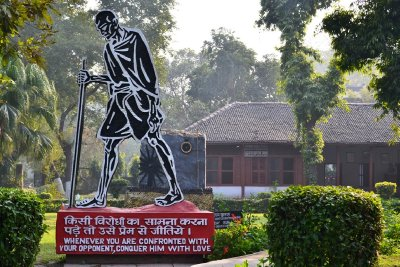 Outside the National Gandhi Museum