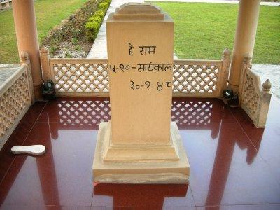 Column marking the exact spot where Gandhi was shot