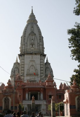 Benares Hindu University