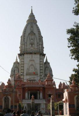 Benares Hindu University