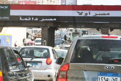 Cairo Traffic