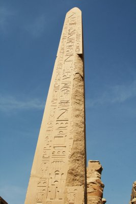 Karnak 19