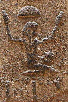 Luxor Temple 13
