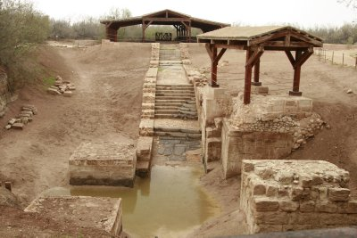 Jesus&#39; Baptism site
