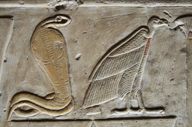 Abydos 7