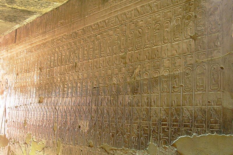 Abydos 22