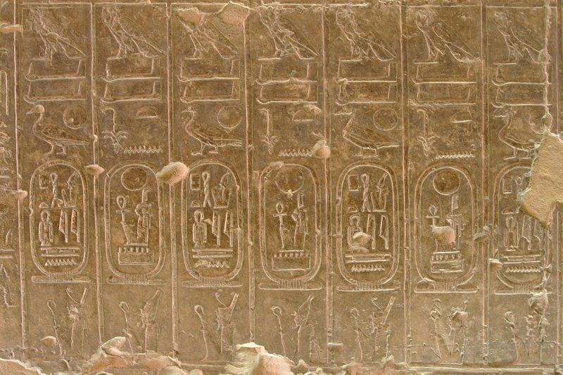 Abydos 23