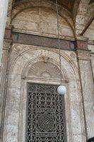 Muhammad Ali Mosque 1