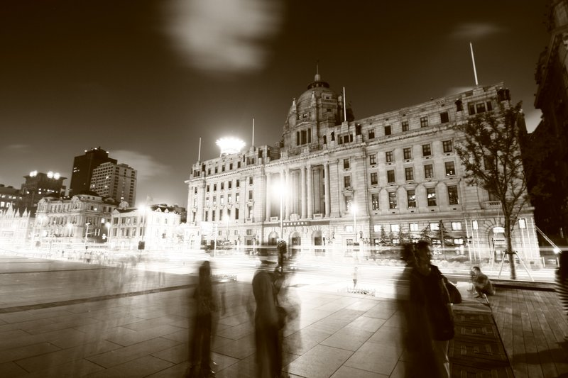 A Walk On The Bund