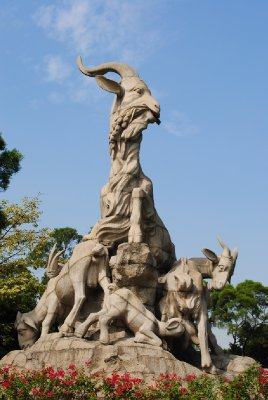 Statue of the 5 Goats