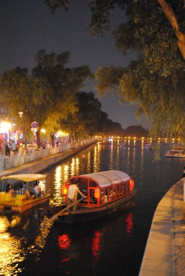 Houhai Lake and Hutong Tour