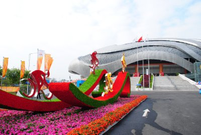 Guangzhou Velodrome